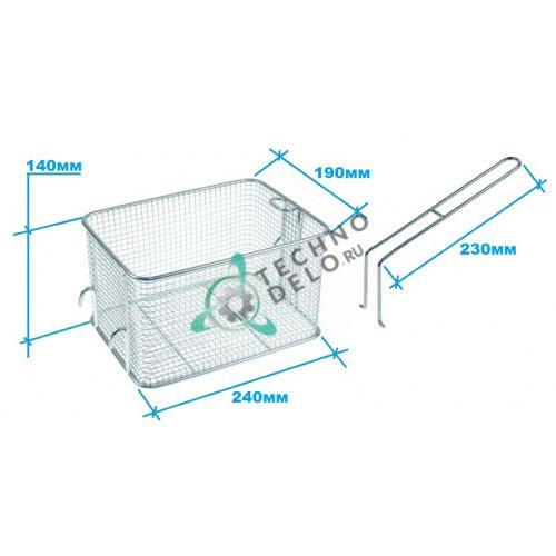 Корзина фритюрницы (размер ёмкости 240-190-140 мм) HDF1108 для Hualing, Horeca-Select, MCC и др.