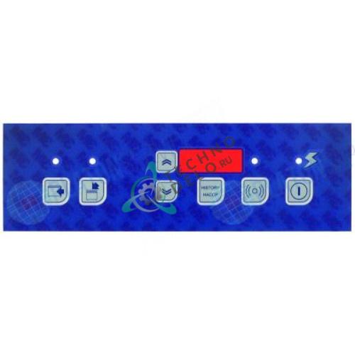 Стикер обозначения кнопок 238x74мм панели управления 088438 для мармита Electrolux ZLAB12H/ZLAB16H и др.