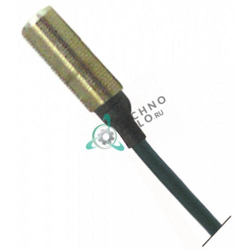 Выключатель электромагнит 232.345430 sP service