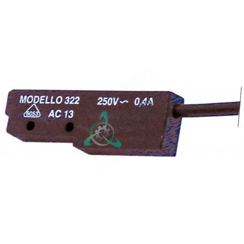 Выключатель электромагнит 232.345563 sP service