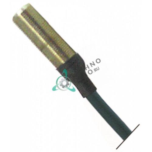Выключатель электромагнит 232.345632 sP service