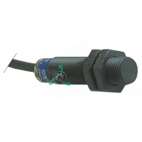 Выключатель электромагнит 232.345698 sP service