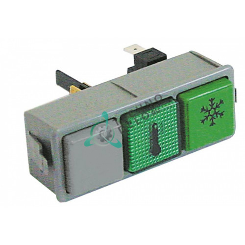 Комплект кнопок ополаскивание/температура 0015796 для Dihr, Kromo и др.