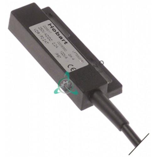 Выключатель электромагнит 232.345918 sP service