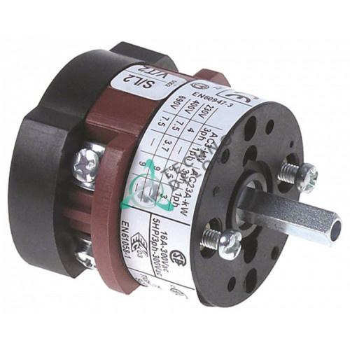Выключатель Bremas CA0170002 0-1 400V 20A ось 5x5мм S000INA09 для Mazzer, Nuova Simonelli и др.