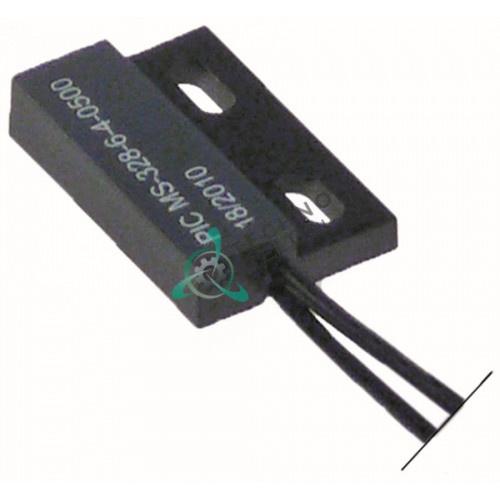 Выключатель электромагнит PIC 232.347405 sP service