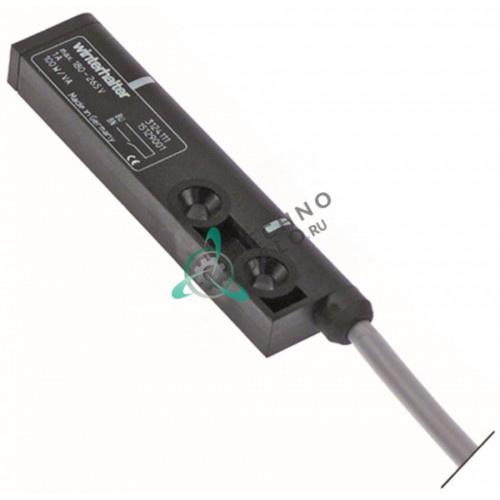 Выключатель электромагнитный (80x20мм 1NO 250В кабель L-7м) 3124111 для Winterhalter GR1210 и др.