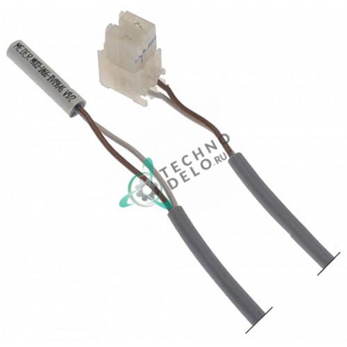 Выключатель электромагнитный (1NO 50Вт 250В) 3124240 для Winterhalter GS202, GS215 и др.