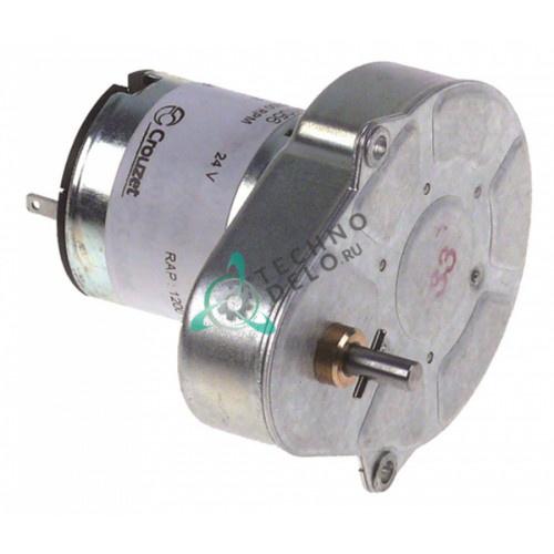 Мотор-редуктор CROUZET 24V тип 82841056 для Rational CCM и др.