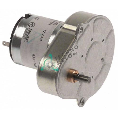 Мотор-редуктор Crouzet 82841042 (31011010) печи Fagor, Rational, Apach и др.