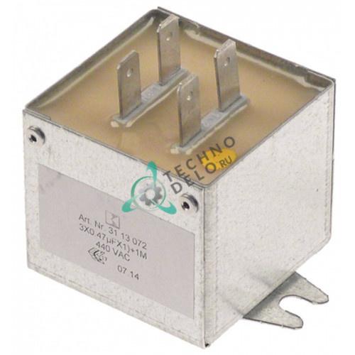 Фильтр электронный 56172000030 (440В, 43x40x44мм) для Winterhalter GR1221, GR1231, WKT1000 и др.