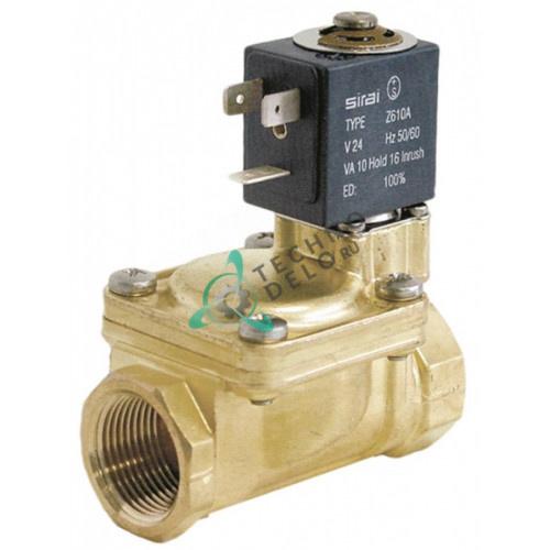 Клапан электромагнитный Sirai L180-B 3/4 L79мм Z610A 24VAC для Elframo, Imesa, Whirlpool и др.