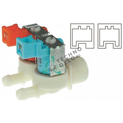 Клапан электромагнитный двойной Eaton (Invensys) 230VAC 3/4 d-11.5мм 069262 072364 3002.0300 для Electrolux, Rational и др.