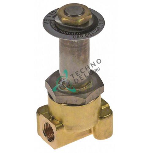 Корпус клапана Parker VE-140 0-10bar 01847035 кофемашины Elektra Classic/Modern и др.
