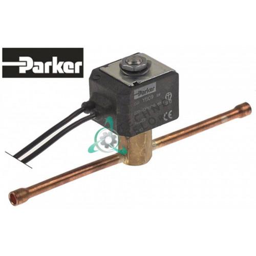 Клапан электромагнитный (соленоид) 463.370782 parts spare universal