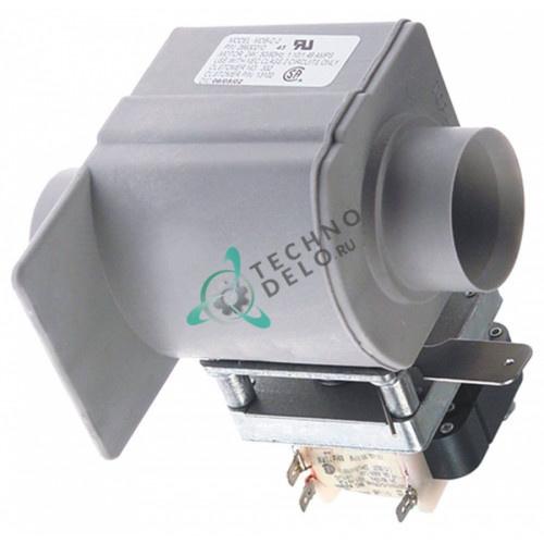 Клапан сливной электромагнитный 24V d50мм 13102 2000039 посудомоечной машины ATA, Bonnet и др.