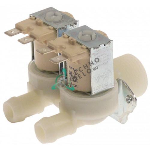 Клапан электромагнитный двойной Invensys 230VAC 3/4 d13.5мм 3106043 для Winterhalter GS72/GS8/GS80 и др.