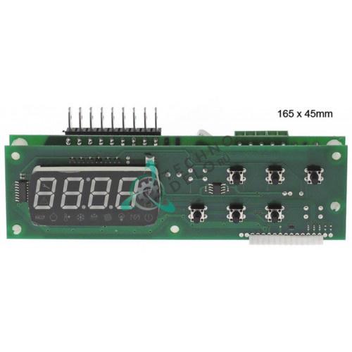 Блок электронный управления EVERY CONTROL 034.379820 universal service parts