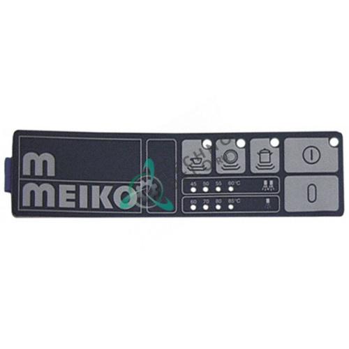 Панель управления (гибкая) 0467210 посудомоечной машины Meiko DV120 и др.