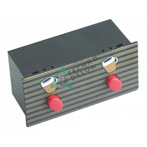 Блок управления 232.400545 sP service