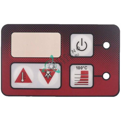 Стикер 37M8560 97x60мм панели управления для фритюрницы Angelo Po 04WFR3ED/06WFR3GD/08WFR4ED и др.