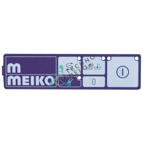 Панель управления (гибкая) 0467222 для посудомоечной машины Meiko