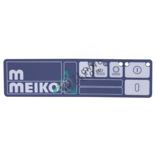 Панель управления (гибкая) 0467220 для посудомоечной машины Meiko