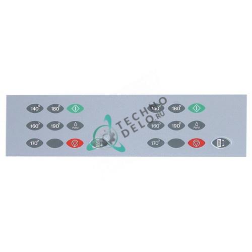 Панельный стикер 869.400858 universal parts equipment