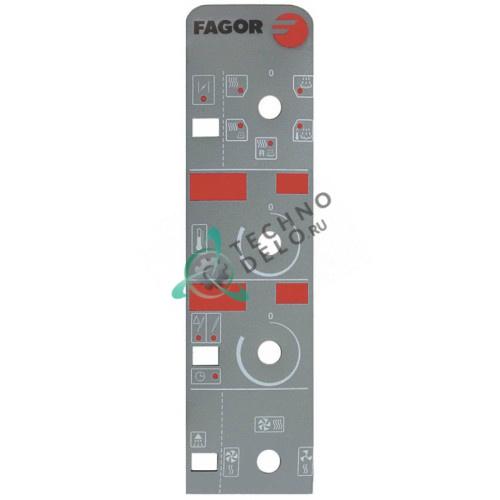Стикер клавиатуры для панели управления 12019205 R673000 пароконвектомата Fagor HEM1011/201H, HME1011/1021/2011 и др.