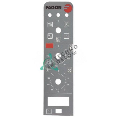 Стикер клавиатуры панели управления 12019010 R723022 R723022000 пароконвектомата Fagor HCG611/1011 и др.