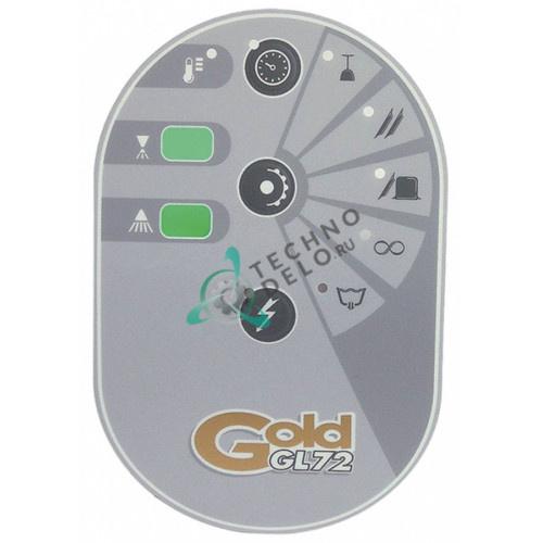 Панель 232.400895 sP service