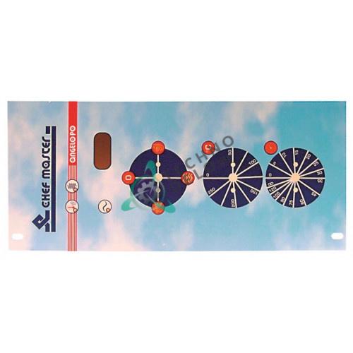 Стикер обозначения элементов управления 37M9220 конвекционной печи Angelo Po FCV3EM, FCV4EM