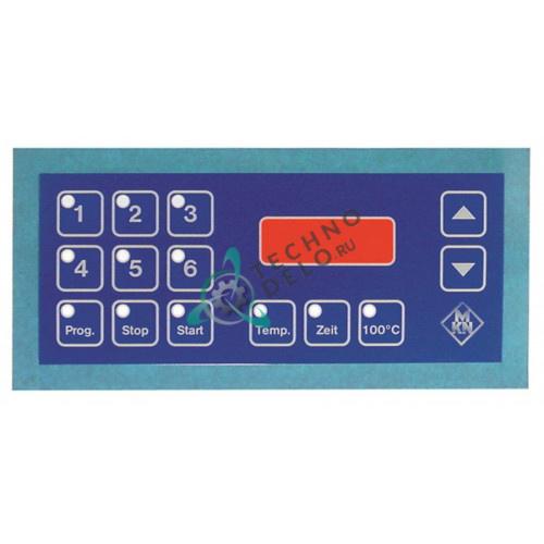 Стикер обозначения кнопок (14 штук) 170x70мм 055055 панели управления фритюрницы MKN 1220302-00 и др.