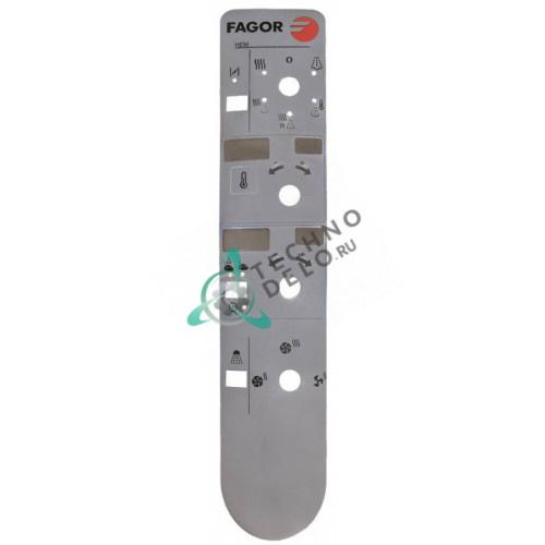 Панельный стикер 869.401783 universal parts equipment