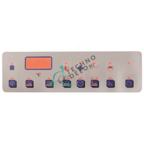 Панель управления (гибкая) 37M7340 для шоковой заморозки Angelo Po, MBM, Sagi и др.