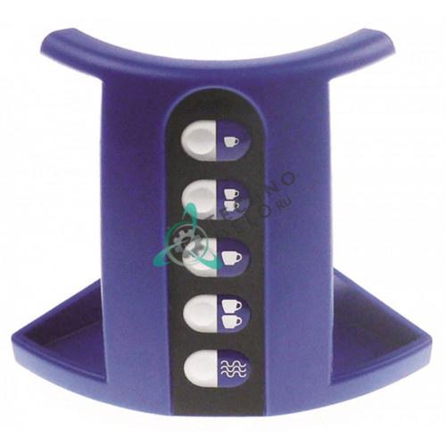 Панель управления 5 кнопок (плата с голубым корпусом) 411244V для профессиональной кофемашины Conti ESSIKA и др.