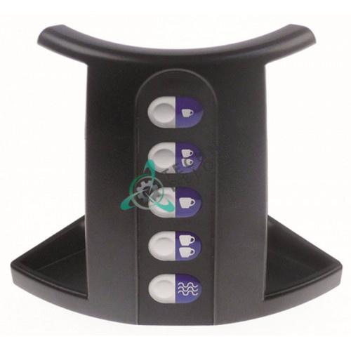 Панель управления 5 кнопок (плата с черным корпусом) 411844V для профессиональной кофемашины Conti ESSIKA и др.