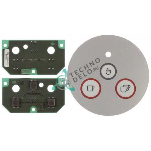 Панель управления 3 кнопки серый круг ø120мм S000SPU01 для профессионального кофейного оборудования Mazzer и др.