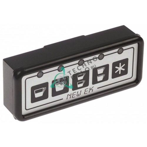 Панель управления 5 кнопок корпус 118x43мм 02474 для кофемашины La Spaziale 3000 NEW EK/NEW/RAPID/SPAZIO и др.