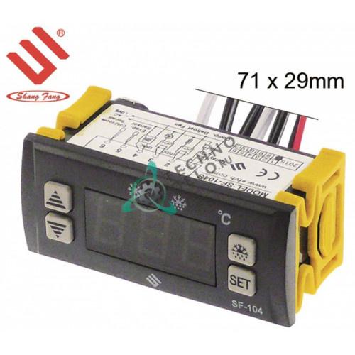 Электронный регулятор SHANGFANG 196.403545 service parts uni