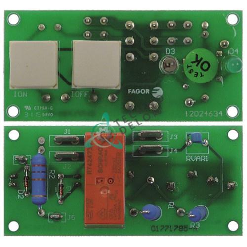 Плата электронная 75x35мм 12024634, Z218030 для оборудования Fagor LA-AC / LR-V / LA-E и др.