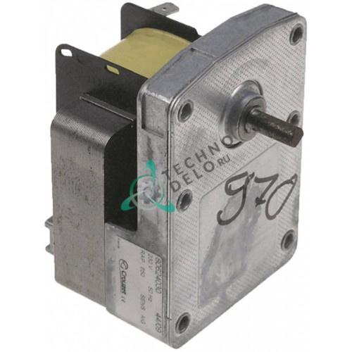 Мотор-редуктор CROUZET 230В 650 об/мин для оборудования Cooking-Systems, Eurast, Macfrin, MasBaga