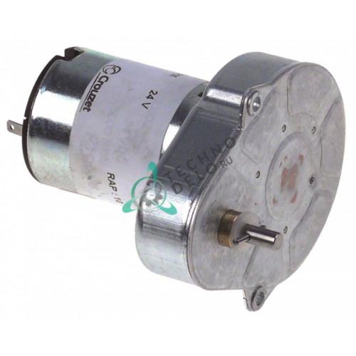 Мотор-редуктор CROUZET 24В тип 82861080 к оборудованию La-Cimbali и др.