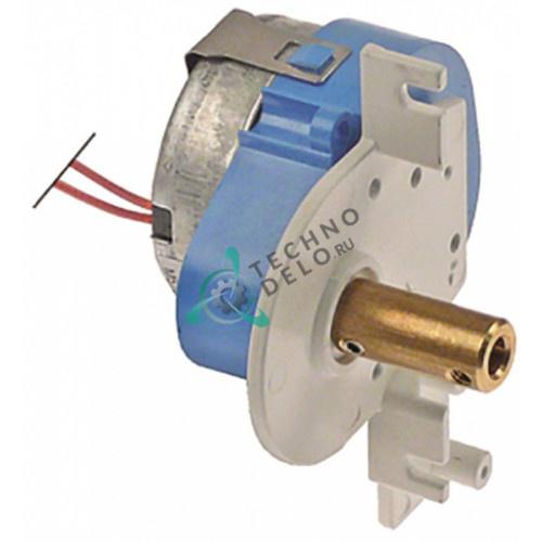 Мотор-редуктор Fiber G025JAMAF00 3,9Вт 230В 40 об/мин вал ø12мм льдогенератора Staff Ice System