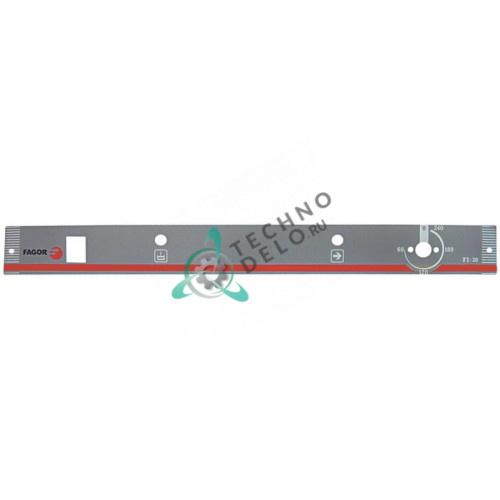 Стикер 12020315 Z202909 Z202909000 панели управления посудомоечной машины Fagor FI30