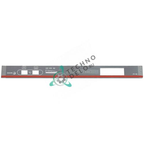 Стикер обозначения кнопок 12019162 Z232901 панели управления посудомоечной машины Fagor FI-50