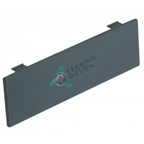 Крышка панели 460775 460817 для профессиональных посудомоечных машин COMENDA B10/B11/B12/B15/B16 и др.
