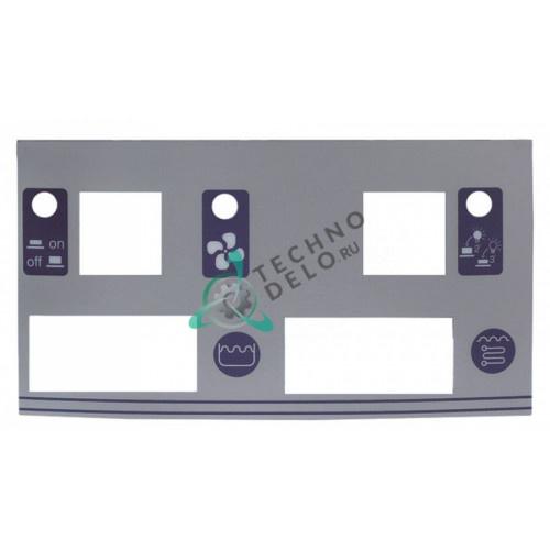 Стикер панели управления (наклейка с обозначениями) 180x98мм 907064 для посудомоечной машины Silanos GLS945S, N1300