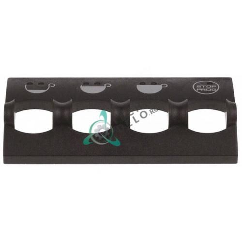 Панель 121x58мм пластмасса 15373041 WY15373041 для профессиональной кофемашины Astoria-Cma, Wega-CMA и др.
