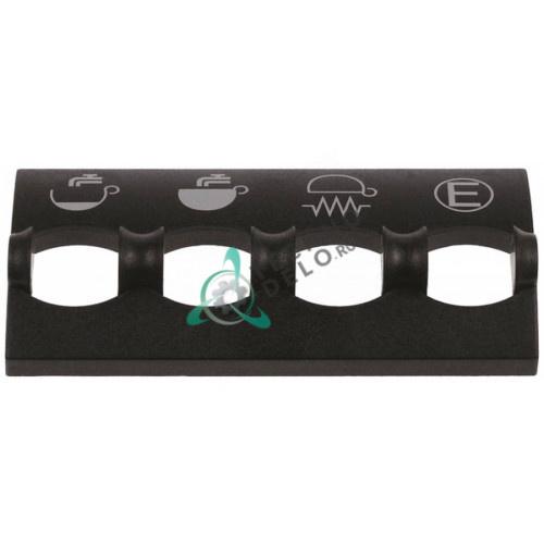 Панель с обозначениями кнопок 120x58мм пластмасса 15373042 WY15373042 для кофемашины Astoria-Cma, Wega-CMA